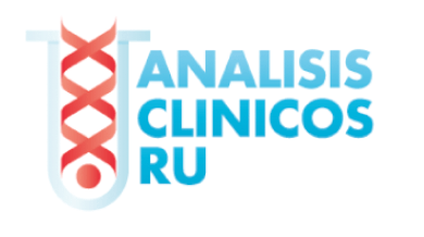 ANALISIS CLINICOS RU